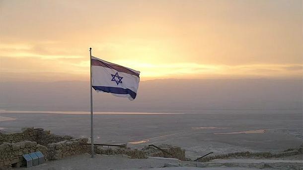 Israel,Reise,Tourismus,Urlaun,News