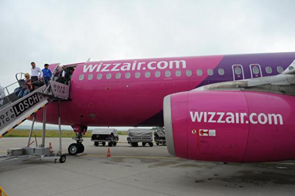 Wizz Air,Berlin,Reise,Urlaub,Tourismus