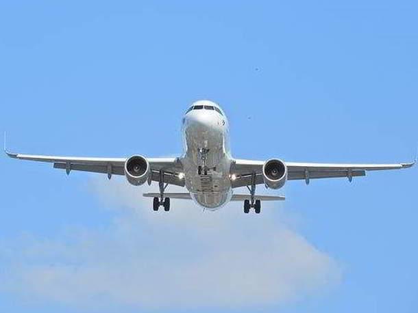 Eurowings,Reise,News,Urlaub,Tourismus