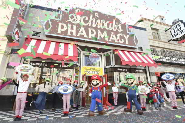 Mario Kart,Japan,Nintendo,Tourismus,Reise,News