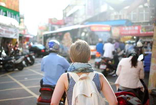 Reisen,Tourismus,Urlaub,News,